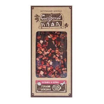 """100 грамм, Горький шоколад """"Клубника и корица"""""""